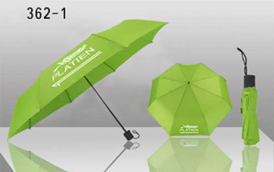 Green Coloured Brand Umbrella